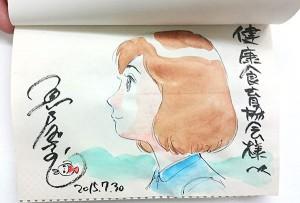 150812_2