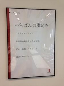 1.22大阪-5
